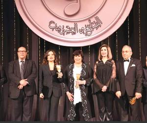 تكريم 18 شخصية في مهرجان الموسيقى العربية