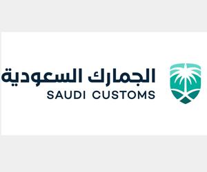 الجمارك السعودية تستعرض مشاريعها في منتدى المشاري