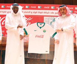 كوكا كولا ترعى اتحاد كرة القدم السعودي