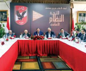 الأهلي المصري ينسحب من البطولات العربية