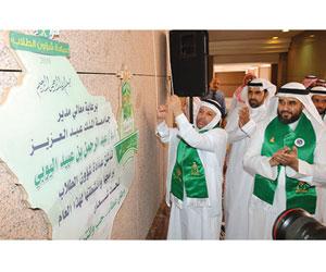 جامعة المؤسس تكرم أبناء الشهداء