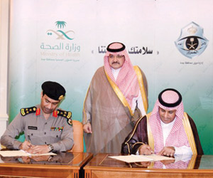 اتفاقية تعاون بين مرور جدة وصحتها