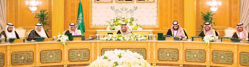 لجنة دائمة لحماية بيئة المناطق الساحلية