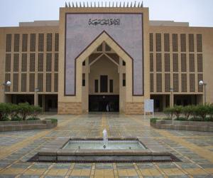 جامعة الإمام تعلن استمرار القبول لمرحلتي الماجستير