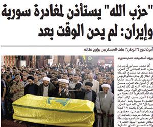 الإحباط يسيطر على حزب الله داخل المستنقع السوري