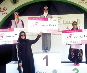 الأحساء تحتضن أول ماراثون للفتيات في السعودية