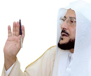 آل الشيخ لـ