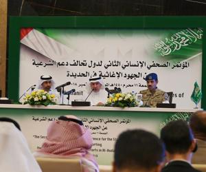 الربيعة: دول التحالف حريصة على الشعب اليمني بجميع