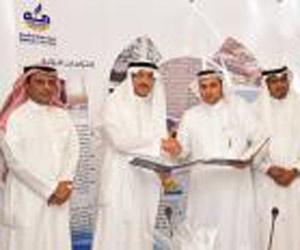 اتفاق بين غرفة مكة وجامعة الطائف لدعم البرامج الاق