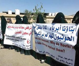التحالف: مناورة الحوثي في المفاوضات تشبه النظام ال