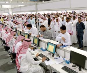 8000 طالب عمل في معرض وظائف بالشرقية