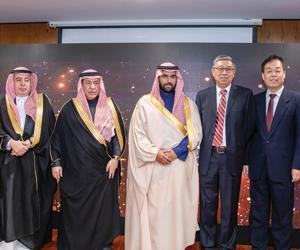 إعلان جائزة محمد بن سلمان للتعاون الثقافي