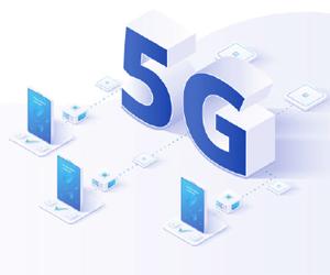 مميزات شبكة الجيل الخامس تجذب الشركات