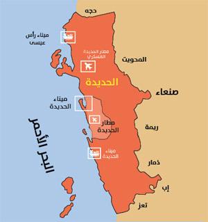 سواحل اليمن الغربية تتحرر من الحوثي