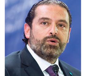الحريري: السعودية جلبت كثيرا من الاستثمارات للبنان