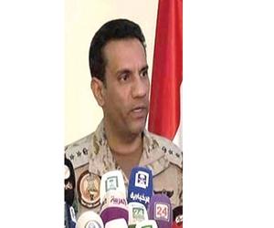 تدمير صاروخ باليستي أطلقه الحوثيون باتجاه جازان