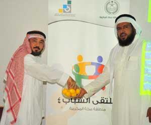 ابن جلالة: ملتقى الشباب فرصة حقيقية لتنمية الإنسان