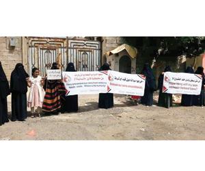 وسم إلكتروني   يقلق الحوثيين