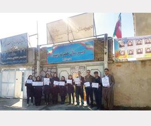 اعتصام شامل للمعلمين في إيران بسبب الفساد