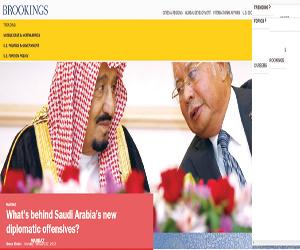 بروكنجز: الزيارة تؤكد انفتاح المملكة آسيويا