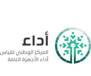 وطني يقيّم أداء 30 ألف مركز خدمة