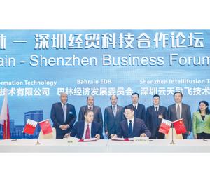8 اتفاقيات بين البحرين والصين