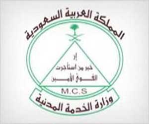 دعوة 36 مواطناً لإجراء الاختبارات العملية لمسابقات