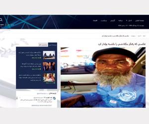 الإخبارية فارسي يصحح مغالطات حول المملكة