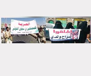 الشرعية: الميليشيات تتحايل على تعهدات تبادل الأسرى