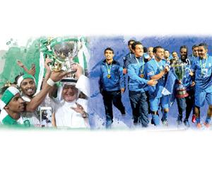 الموسم السعودي أخضر وأزرق