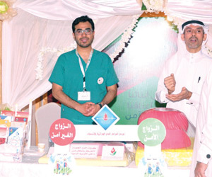 برنامج وطني لعلاج الأمراض الوراثية