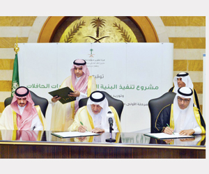 الفيصل يوقع عقد تنفيذ مشروع البنية التحتية لمسارات