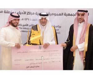 أمير مكة يعلن فوز 9 أحياء بجائزة الأمير عبدالمجيد