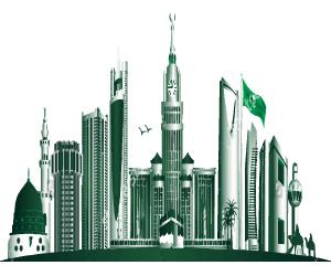 10 عوامل عززت مكانة السعودية إقليميا ودوليا