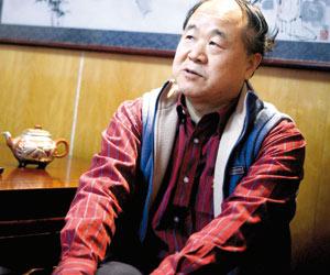مزيج متنوع يمنح الصيني مو يان جائزة نوبل