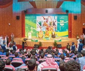 مؤتمر في القصيم  لآثار  وحلول التعصب الرياضي
