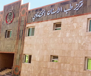 أزمة مواعيد في طب الأسنان بالطائف جريدة الوطن السعودية