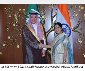 الجبير يبحث العلاقات الثنائية مع الهند