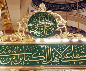 حيث يأرز الإيمان خواطر وجدانية من عبق طيبة الطيبة جريدة الوطن السعودية