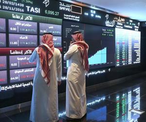 مؤشر سوق الأسهم يغلق منخفضًا