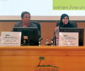 9 سلبيات للجوائز العربية الأدبية والثقافية