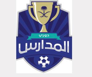 47 محافظة ومنطقة في دوري المدارس