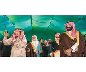 الملك: وجّهنا ولي العهد بإعداد جيل لوظائف المستقبل
