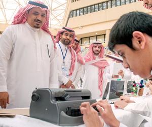 افتتاح معرض يدا بيد بجامعة القصيم