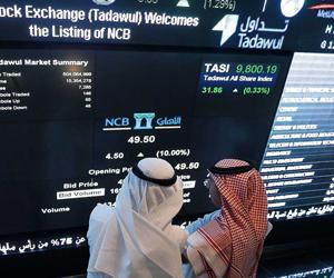 مؤشر سوق الأسهم يغلق منخفضا عند مستوى 8647.17 نقطة