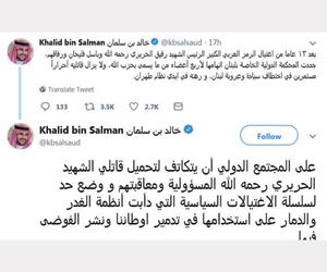خالد بن سلمان: على العالم التكاتف لمحاسبة قتلة الح