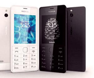 هاتف تقليدي من