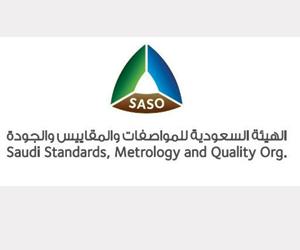 348 مواصفة قياسية سعودية جديدة في 2018