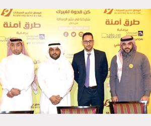 الوفاق تطلق حملة طرق آمنة للتوعية المرورية