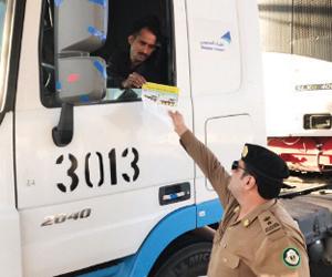 حملة مرورية لتركيب دعامات للشاحنات